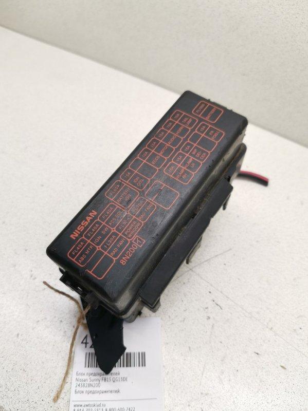 Блок предохранителей Nissan Sunny FB15 QG15DE
