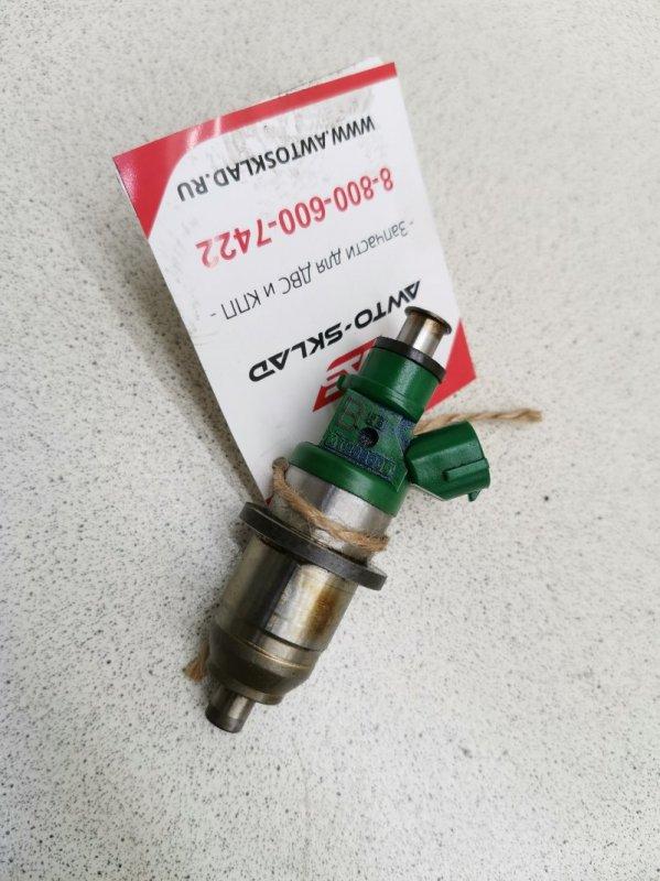 Форсунка топливная Mitsubishi Lancer CS2A 4G15