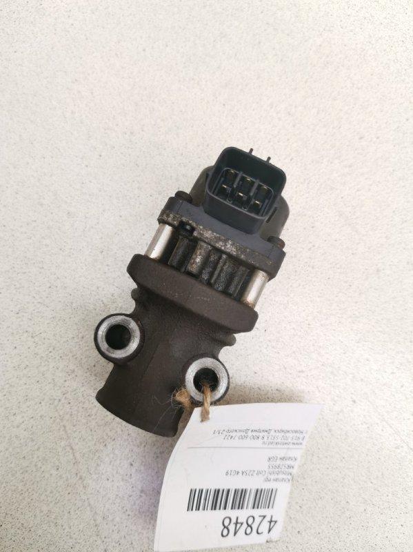 Клапан egr Mitsubishi Colt Z25A 4G19