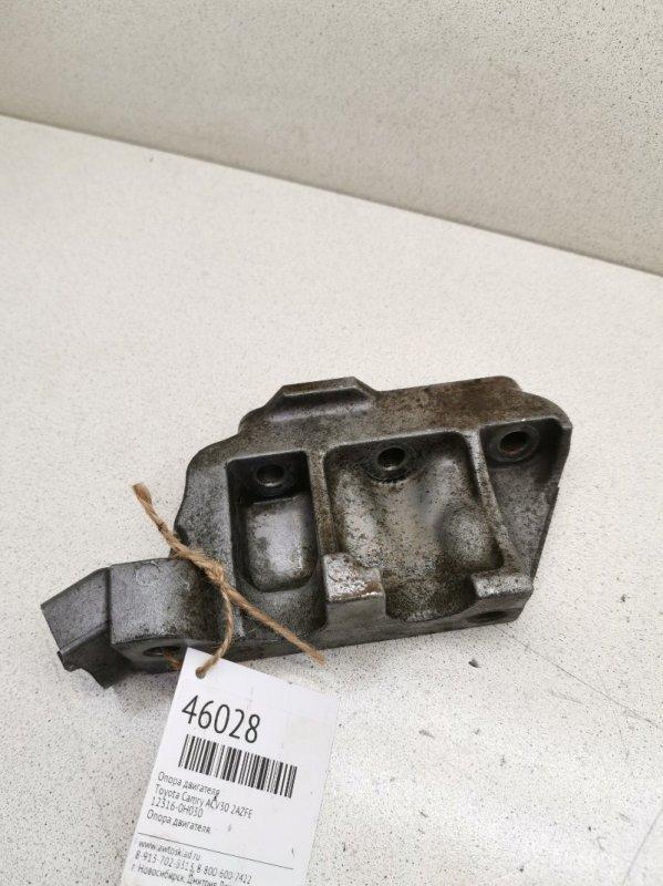 Опора двигателя Toyota Camry ACV30 2AZFE