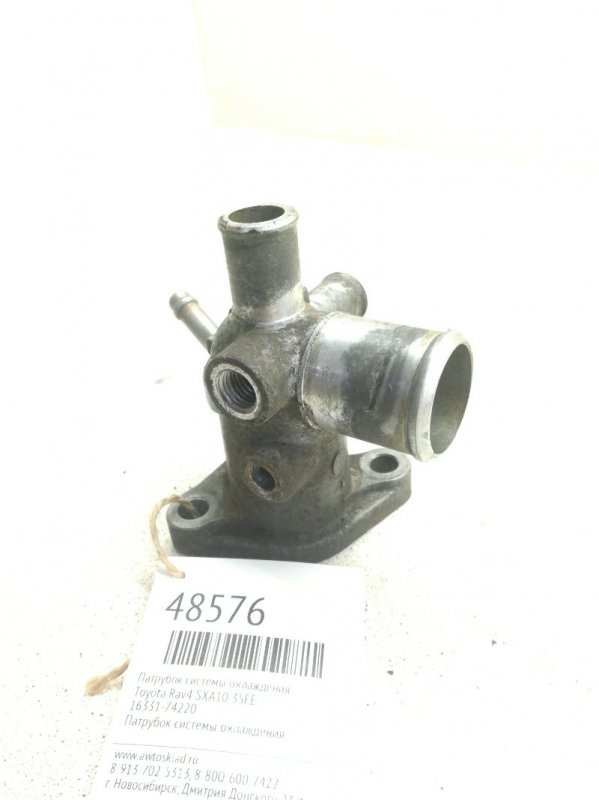 Патрубок системы охлаждения Toyota Rav4 SXA10 3SFE