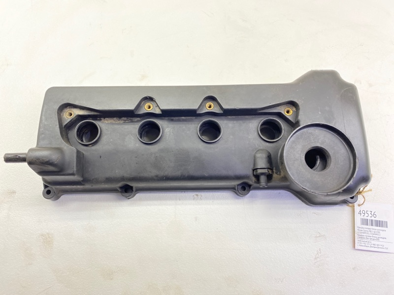 Крышка головки блока цилиндров Nissan Sunny FB15 QG15DE
