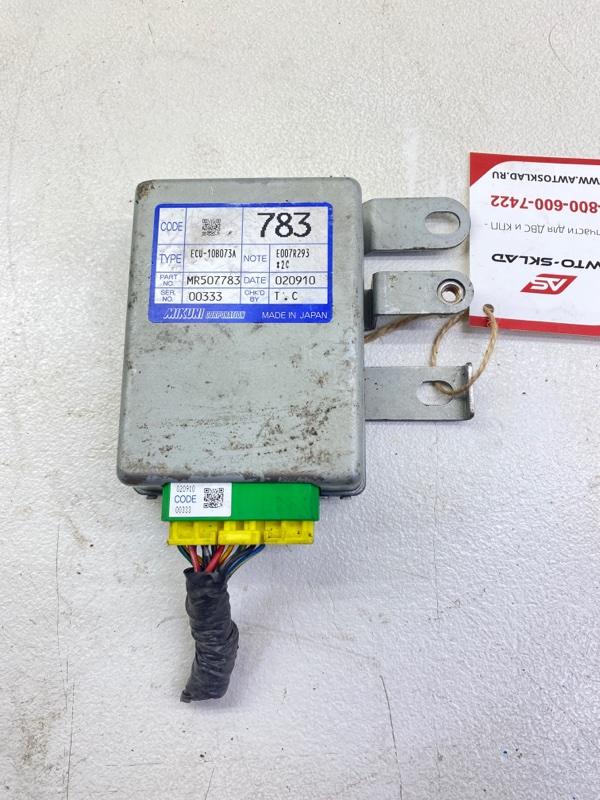 Блок управления Mitsubishi Pajero Io H62W 4G93