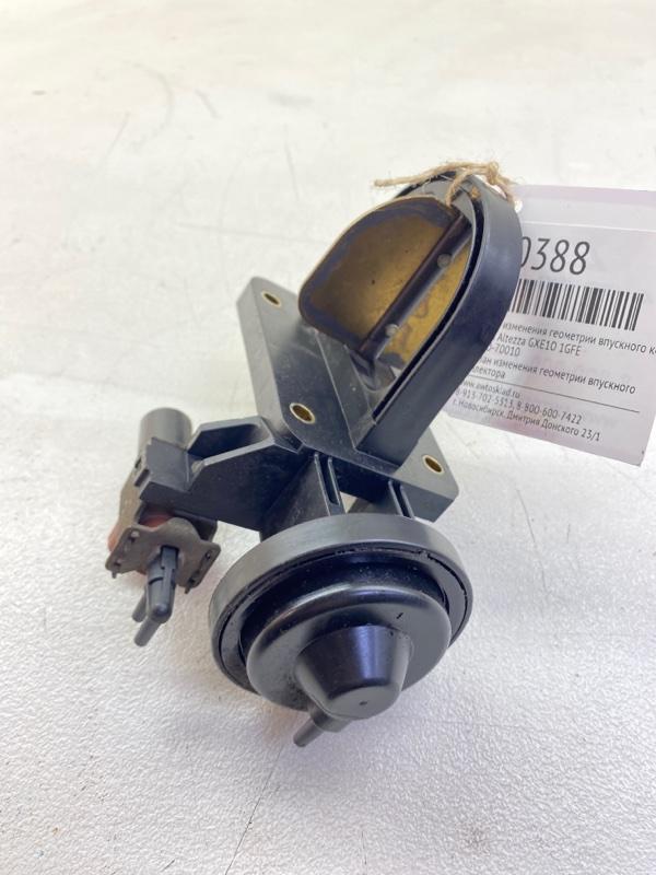 Клапан изменения геометрии впускного коллектора Toyota Altezza GXE10 1GFE