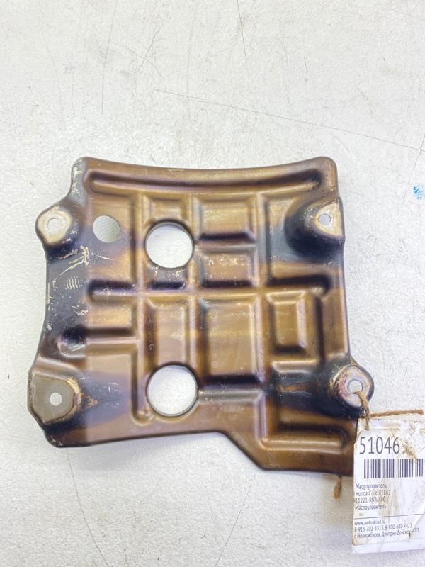 Маслоуловитель Honda Civic R18A1