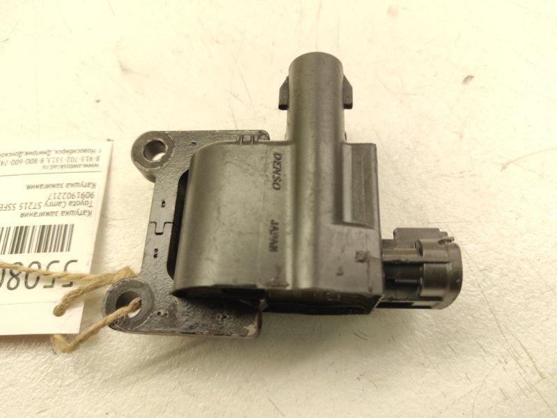 Катушка зажигания Toyota Camry ST215 5SFE