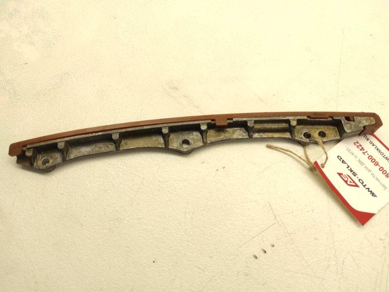 Усилитель Honda Cr-V RD4 K20A
