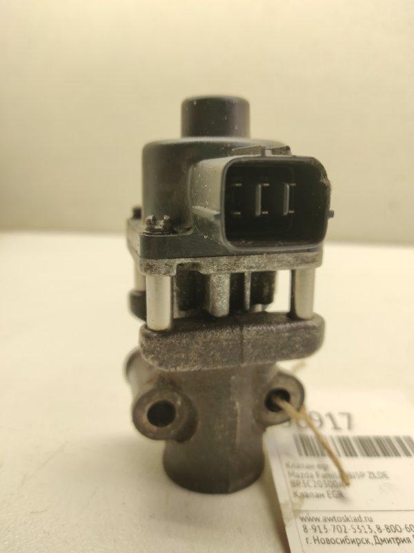 Клапан egr Mazda Familia BJ5P ZLDE