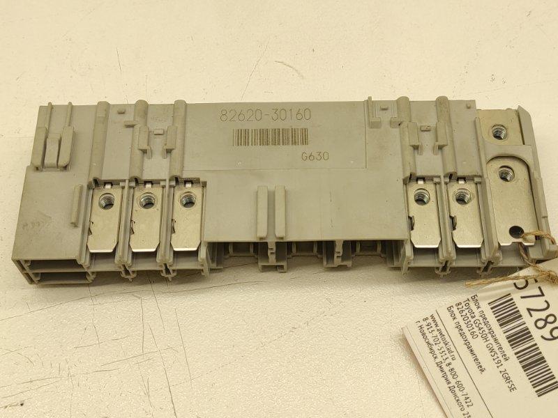Блок предохранителей Toyota Gs450H GWS191 2GRFSE