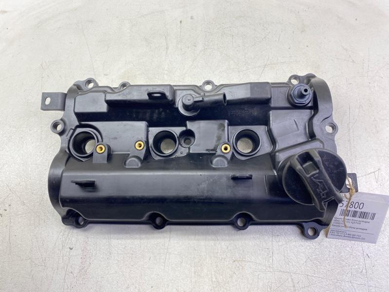 Крышка головки блока цилиндров Infiniti Fx37 S51 VQ37VHR