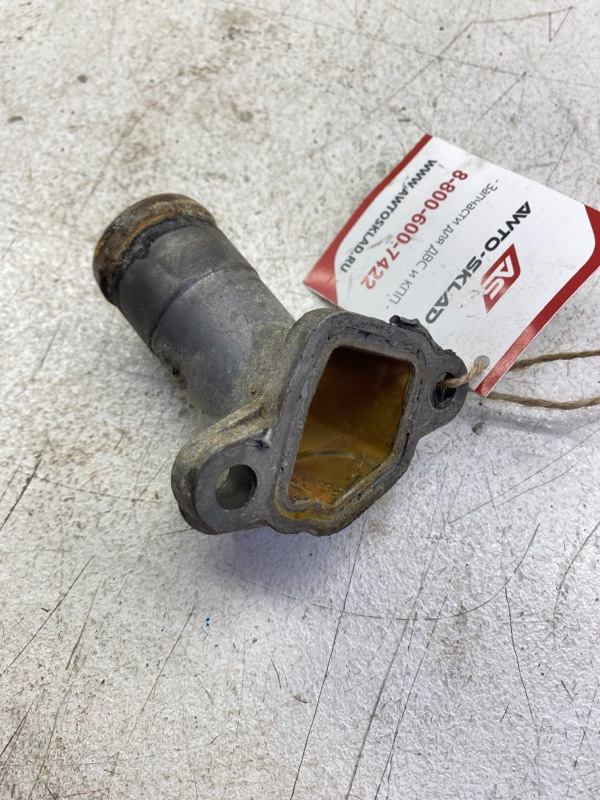 Патрубок системы охлаждения Mitsubishi Lancer CS5A 4G93