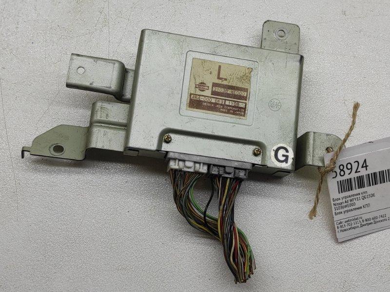 Блок управления кпп Nissan Ad WFY11 QG15DE