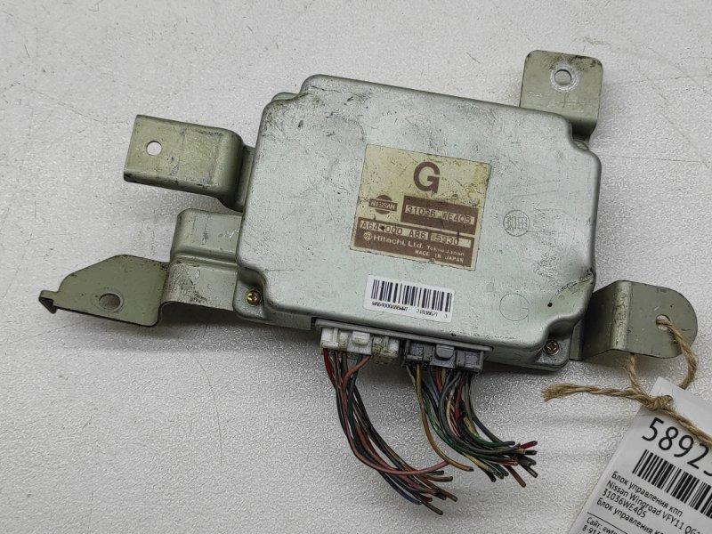 Блок управления кпп Nissan Wingroad VFY11 QG15DE