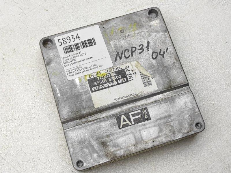 Блок управления efi Toyota Bb NCP31 1NZFE