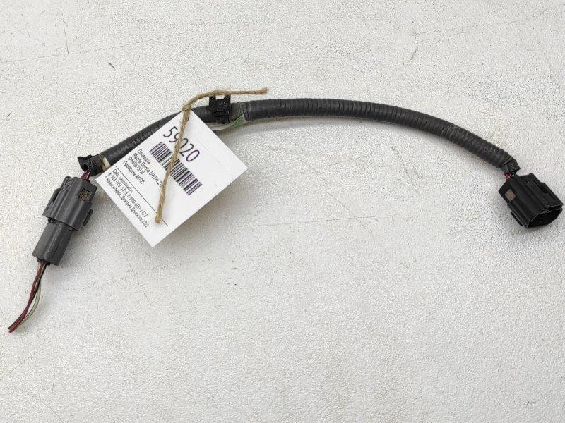 Проводка Mazda Demio DW3W ZJVE