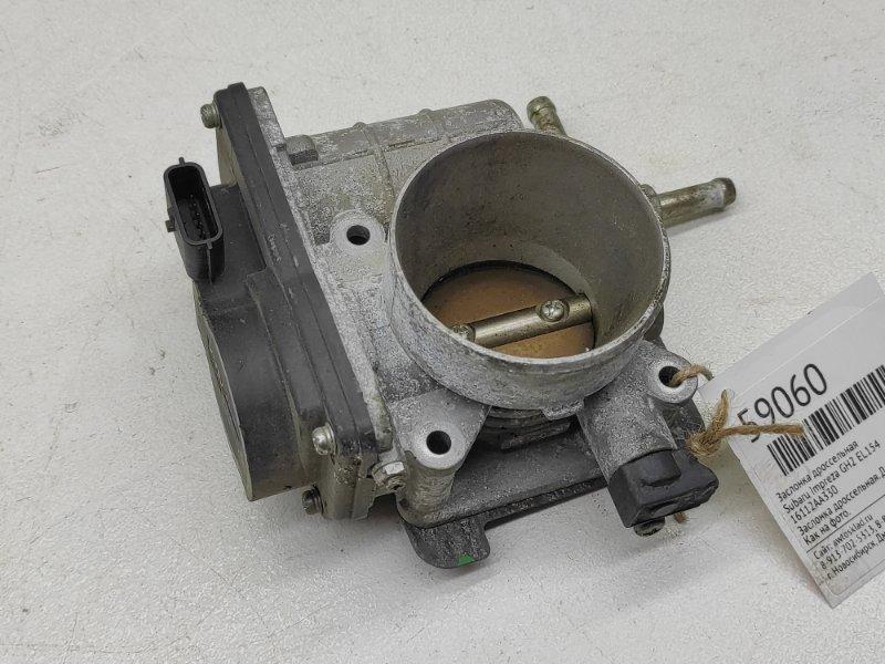 Заслонка дроссельная Subaru Impreza GH2 EL154