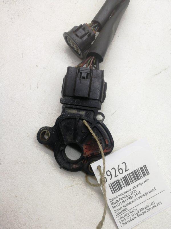 Датчик положения селектора акпп Mazda Familia LY3P ZL