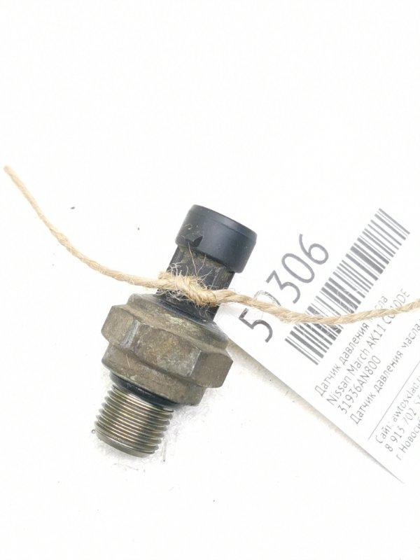 Датчик давления масла Nissan March AK11 CG10DE
