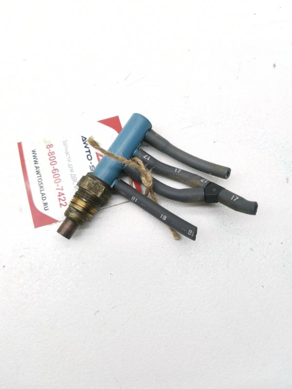 Клапан вакуумный Honda Civic D13B