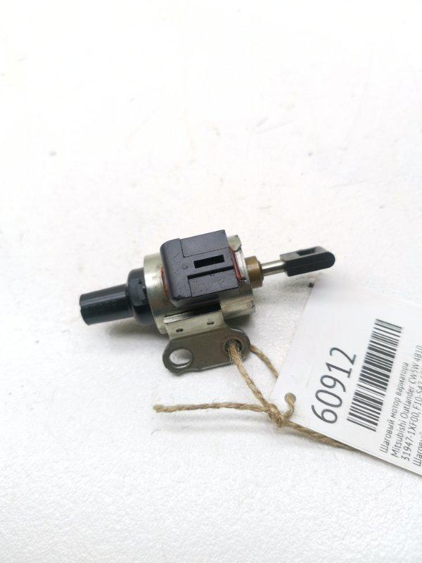 Шаговый мотор вариатора Mitsubishi Outlander CW5W 4B10