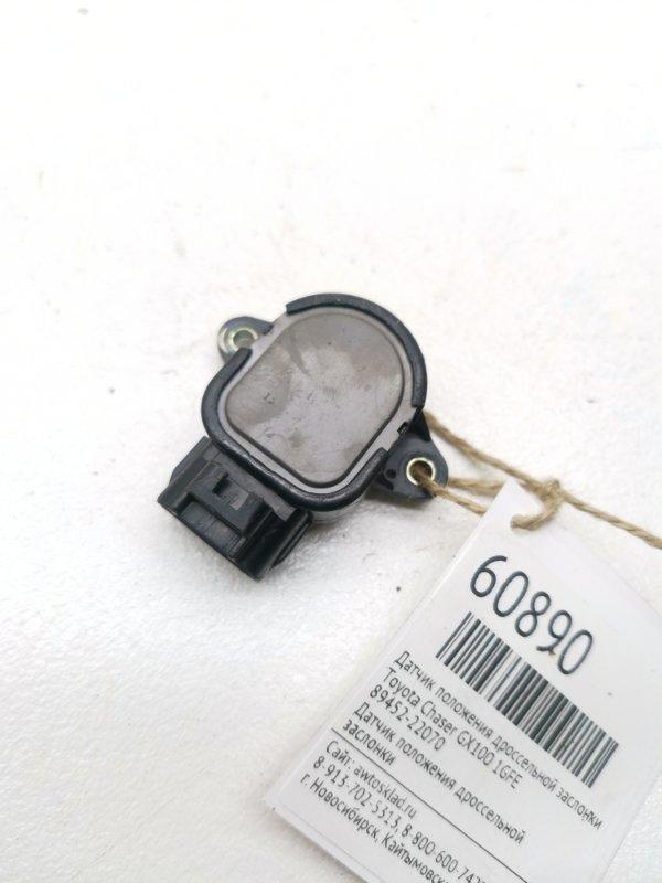 Датчик положения дроссельной заслонки Toyota Chaser GX100 1GFE