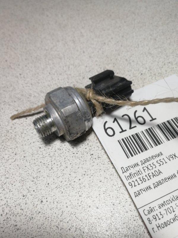 Датчик давления Infiniti Fx35 S51 V9X