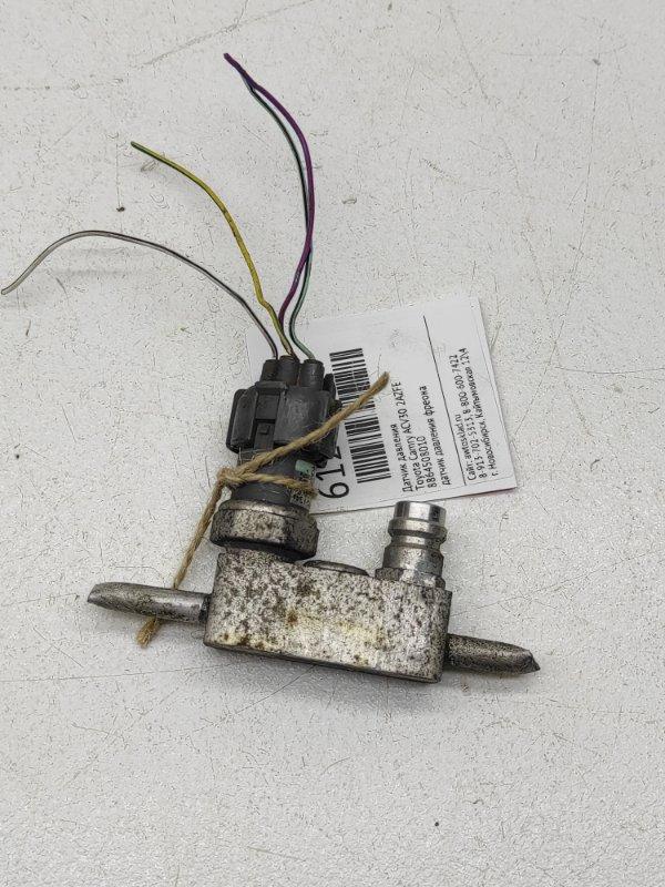 Датчик давления Toyota Camry ACV30 2AZFE