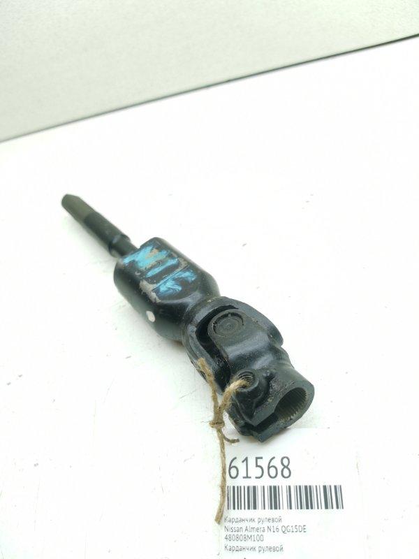 Карданчик рулевой Nissan Almera N16 QG15DE