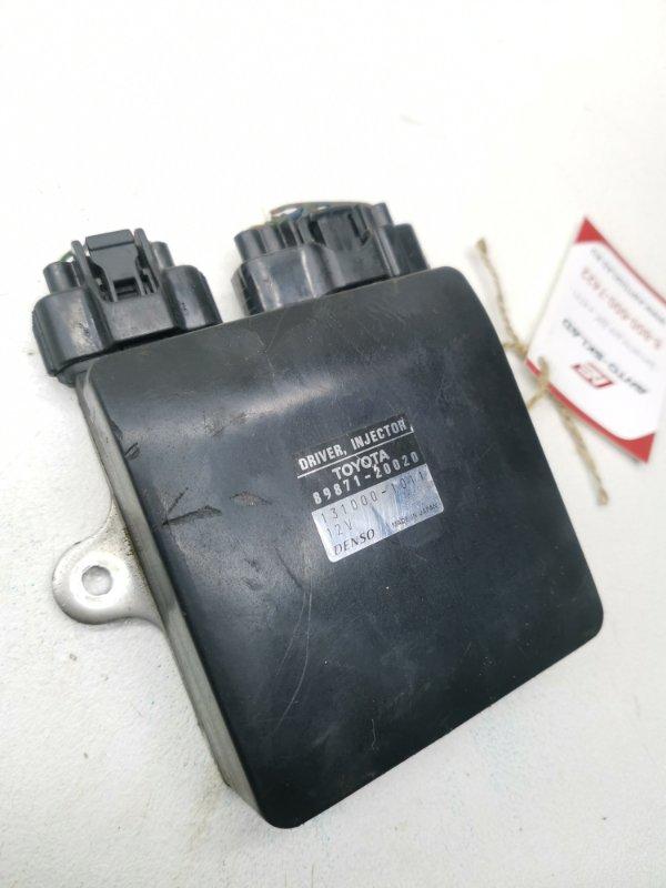 Блок управления форсунками Toyota Vista SV50 3SFSE