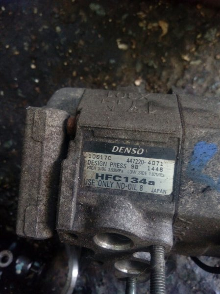 Компрессор кондиционера Toyota Land Cruiser Prado KDJ95 1KD