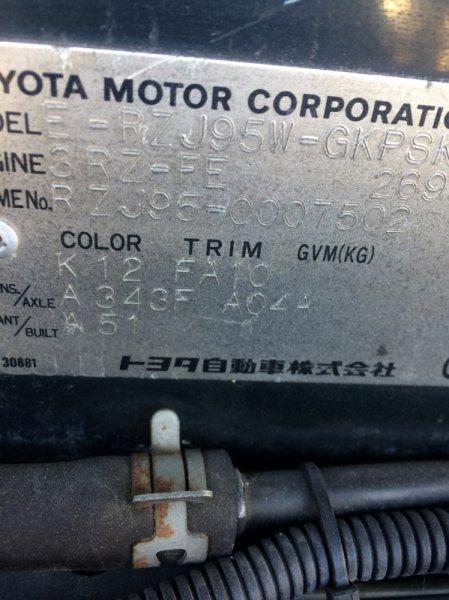 Акпп Toyota Land Cruiser Prado RZJ95 3RZ-FE