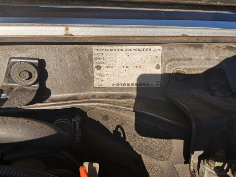 Акпп Toyota Land Cruiser Prado KZJ78 1KZ