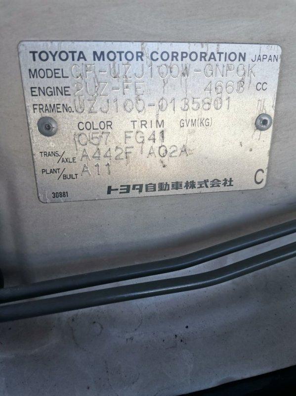 Акпп Toyota Land Cruiser UZJ100 2UZ-FE