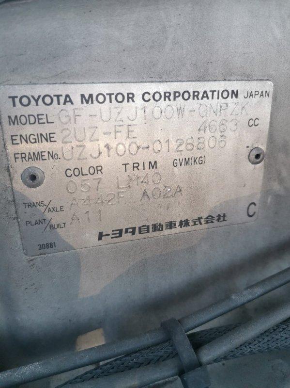 Акпп Toyota Land Cruiser Cygnus UZJ100 2UZ-FE