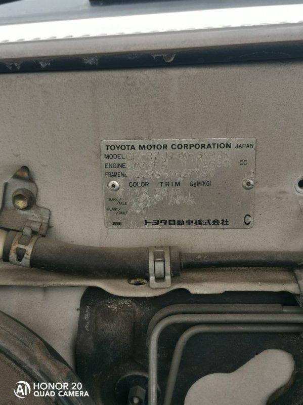 Акпп Toyota Land Cruiser Prado RZJ95 3RZ-FE 2000