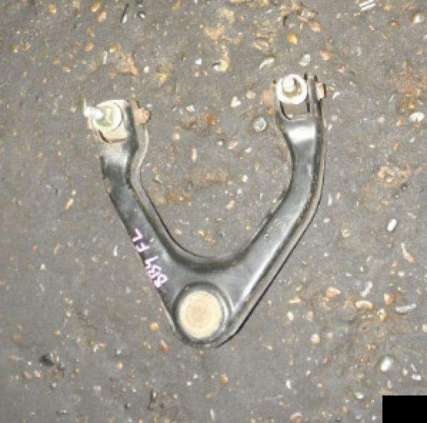 Рычаг Honda Prelude BB4 H22A передний левый