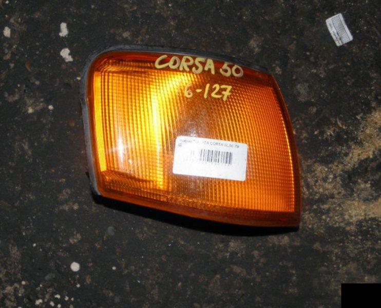 Габарит Toyota Corsa EL51 4EFE правый