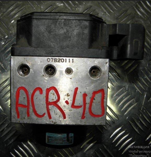 Блок abs Toyota Estima ACR40 2AZFE