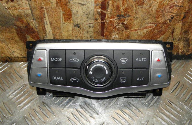 Блок управления климат-контролем Nissan Teana J32 VQ25DE 2008