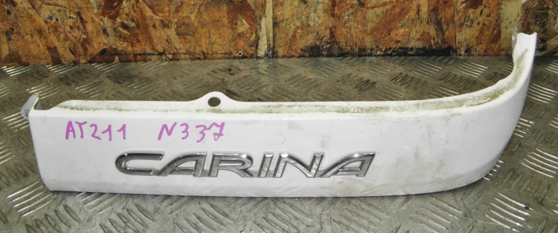 Планка под стоп Toyota Carina AT211 7AFE 1997 задняя правая