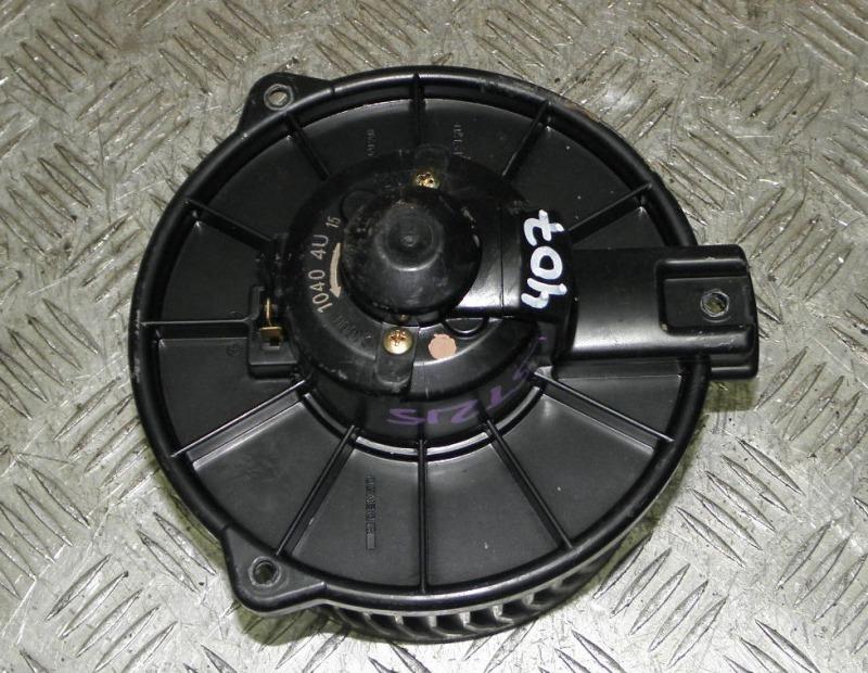 Мотор печки Toyota Corona Premio ST215 3SFE 1999