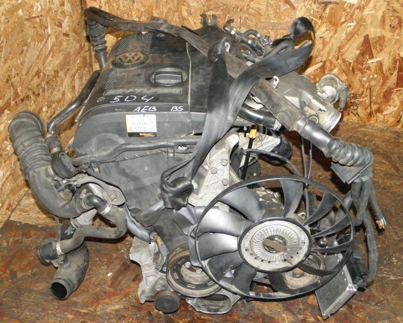 Двс Volkswagen Passat B5 AEB (1.8 2000