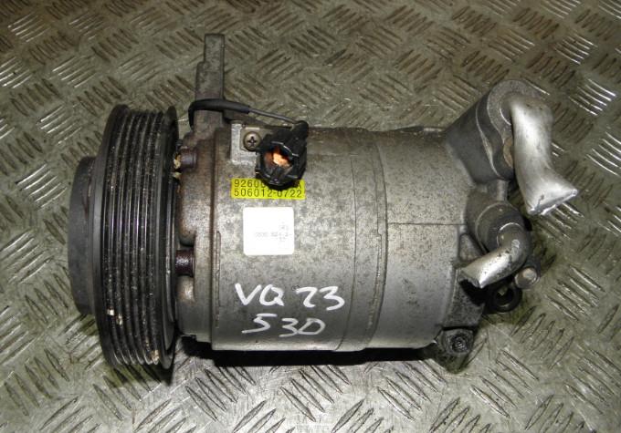 Компрессор кондиционера Nissan Teana J31 VQ23DE 2005