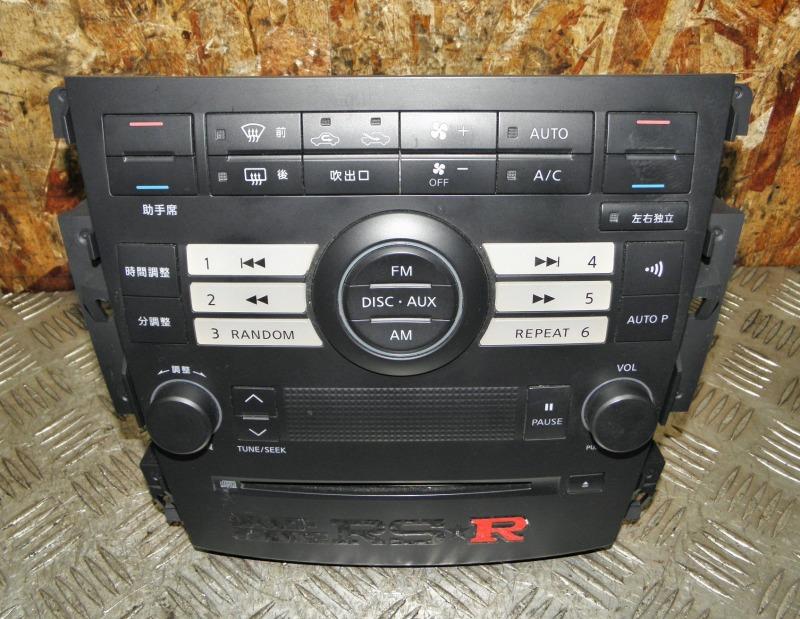 Блок управления климат-контролем Nissan Teana J31 VQ23DE 2005