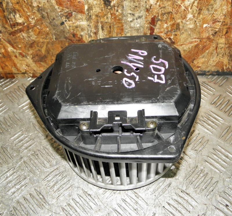 Мотор печки Nissan Fuga PNY50 VQ35DE 2004