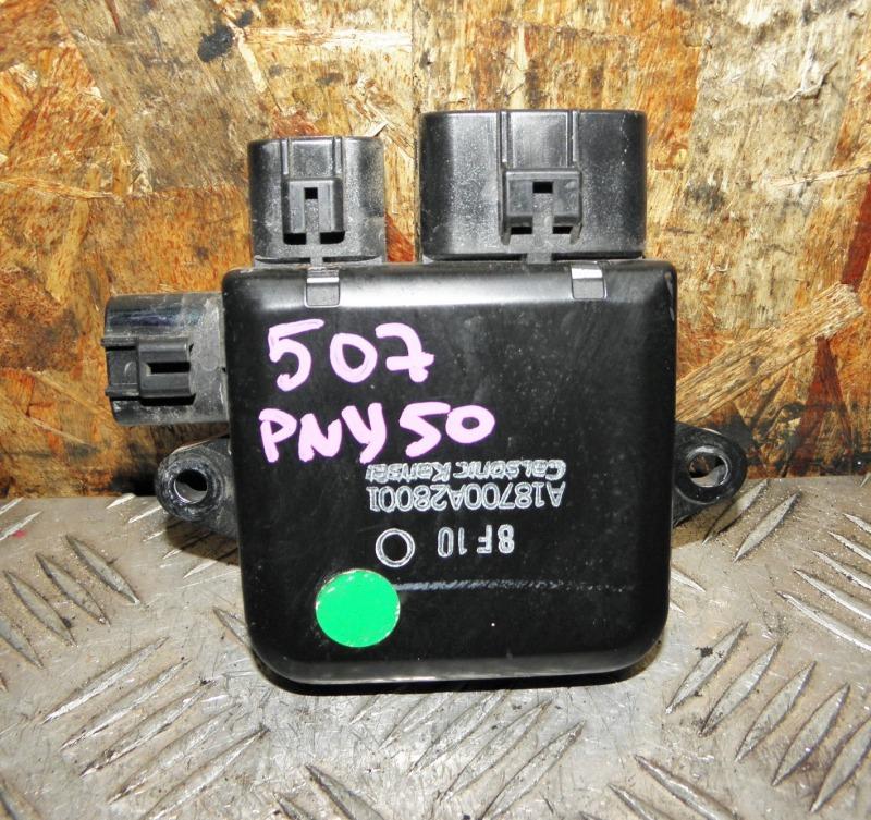 Блок управления вентилятором Nissan Fuga PNY50 VQ35DE 2004