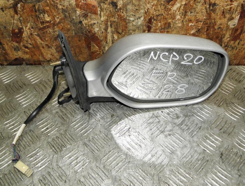 Зеркало Toyota Funcargo NCP20 2NZFE 2002 переднее правое