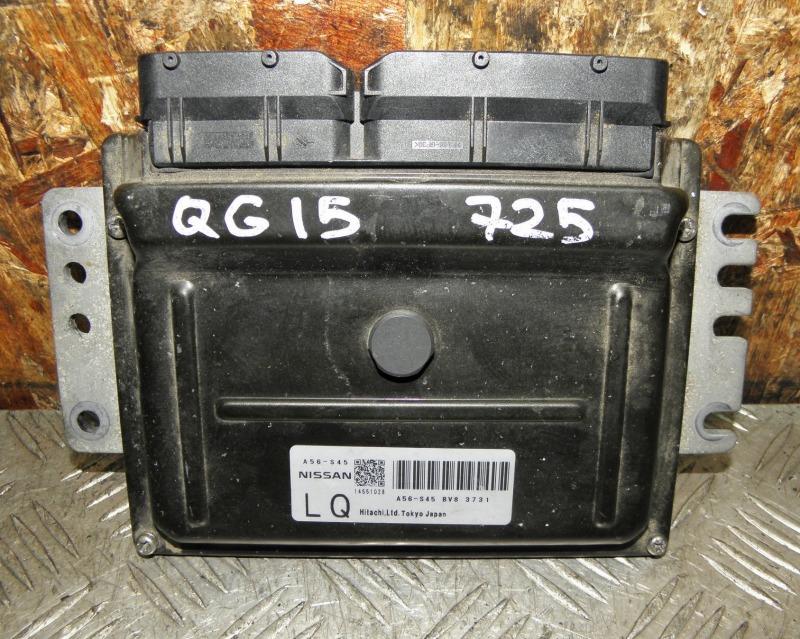 Блок управления efi Nissan Sunny FB15 QG15DE 2003