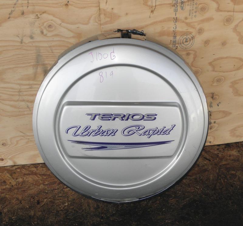Кожух запасного колеса Daihatsu Terios J100G HCEJ 1999