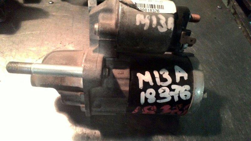Стартер Suzuki Swift HT51 M13A